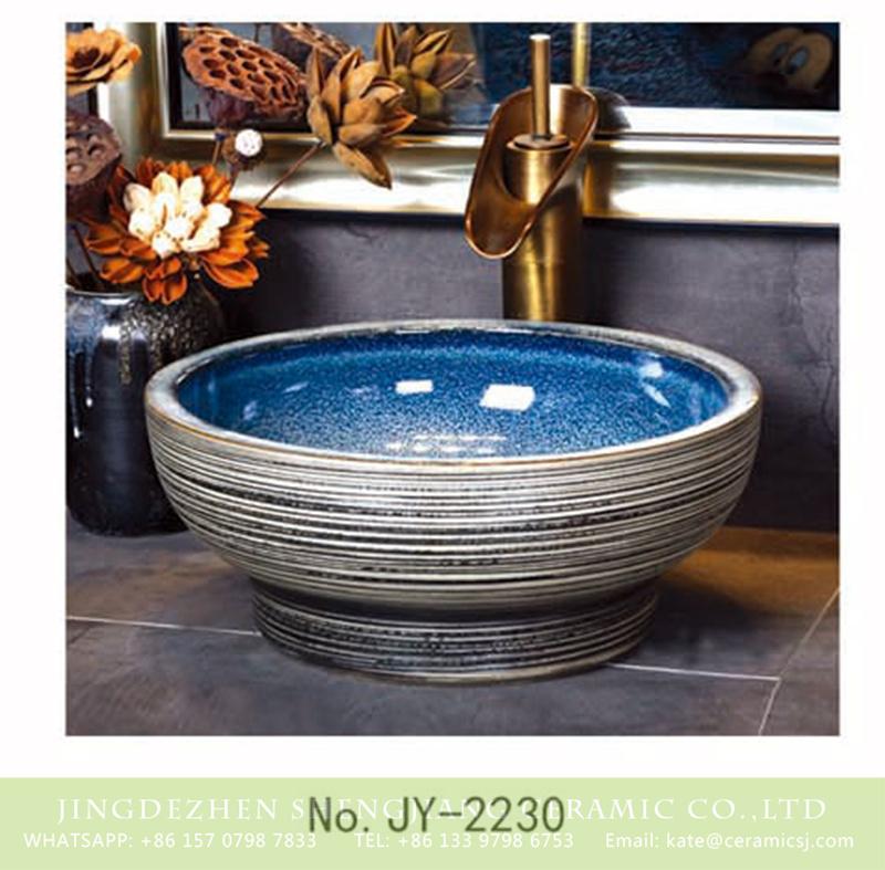 SJJY-2230-28小号盆_10 SJJY-2230-28   Shengjiang factory price pure handmade wash basin - shengjiang  ceramic  factory   porcelain art hand basin wash sink