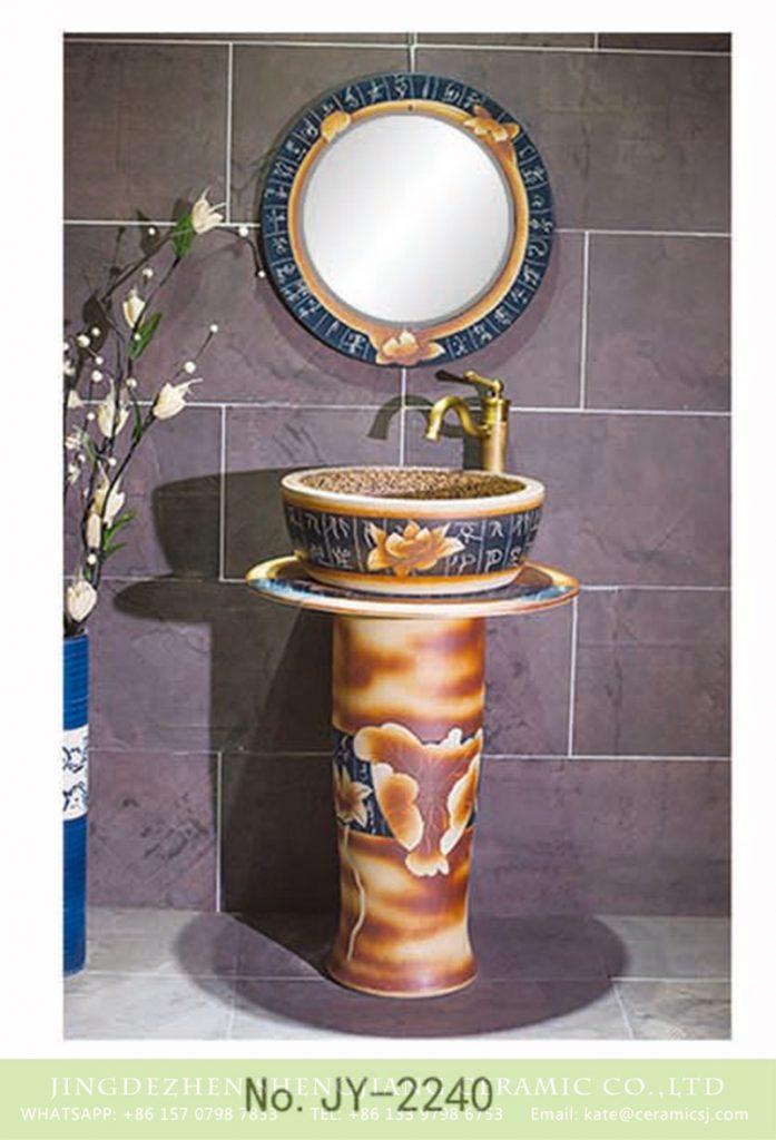 SJJY-2240-30柱盆_05-697x1024 SJJY-2240-30   Shengjiang factory direct handmade art one piece basin - shengjiang  ceramic  factory   porcelain art hand basin wash sink