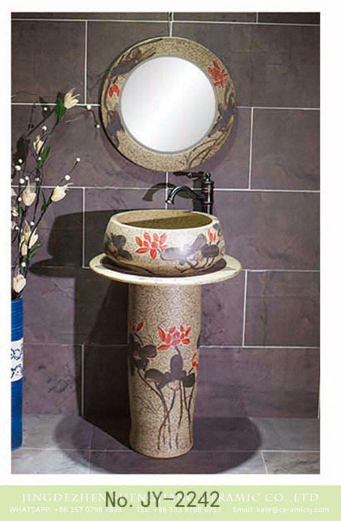 SJJY-2242-30柱盆_09-670x1024 SJJY-2242-30   Ink painting art pattern one piece basin - shengjiang  ceramic  factory   porcelain art hand basin wash sink