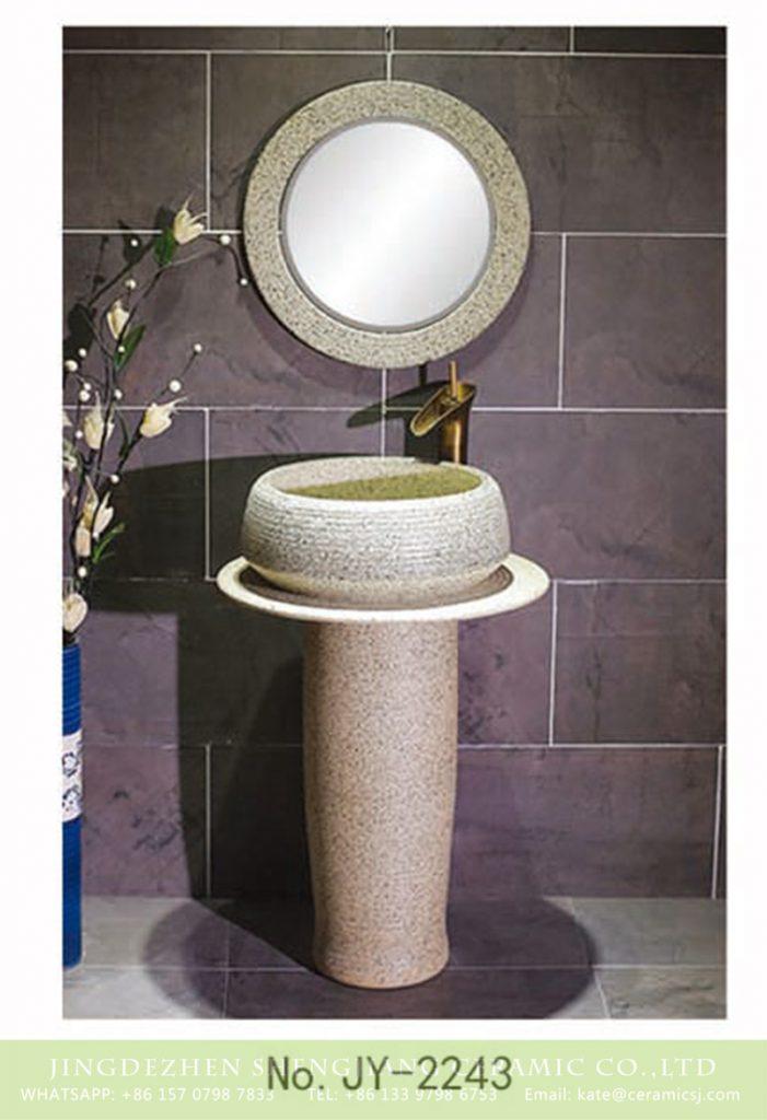 SJJY-2243-30柱盆_10-701x1024 SJJY-2243-30   Imitating marble ceramic one piece basin - shengjiang  ceramic  factory   porcelain art hand basin wash sink