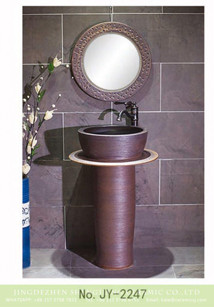 SJJY-2247-30柱盆_14-714x1024 SJJY-2247-30   Pure handmade dark color durable one piece basin - shengjiang  ceramic  factory   porcelain art hand basin wash sink