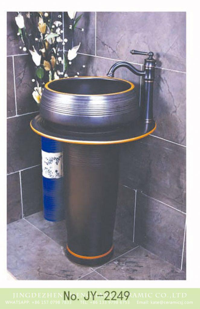 SJJY-2249-31柱盆_05-663x1024 SJJY-2249-31    Household matte black color one piece basin - shengjiang  ceramic  factory   porcelain art hand basin wash sink