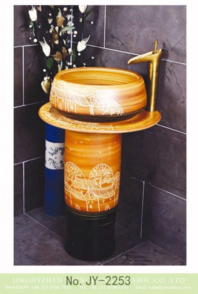 SJJY-2253-31柱盆_11-689x1024 SJJY-2253-31   Hand craft village design high quality column basin - shengjiang  ceramic  factory   porcelain art hand basin wash sink