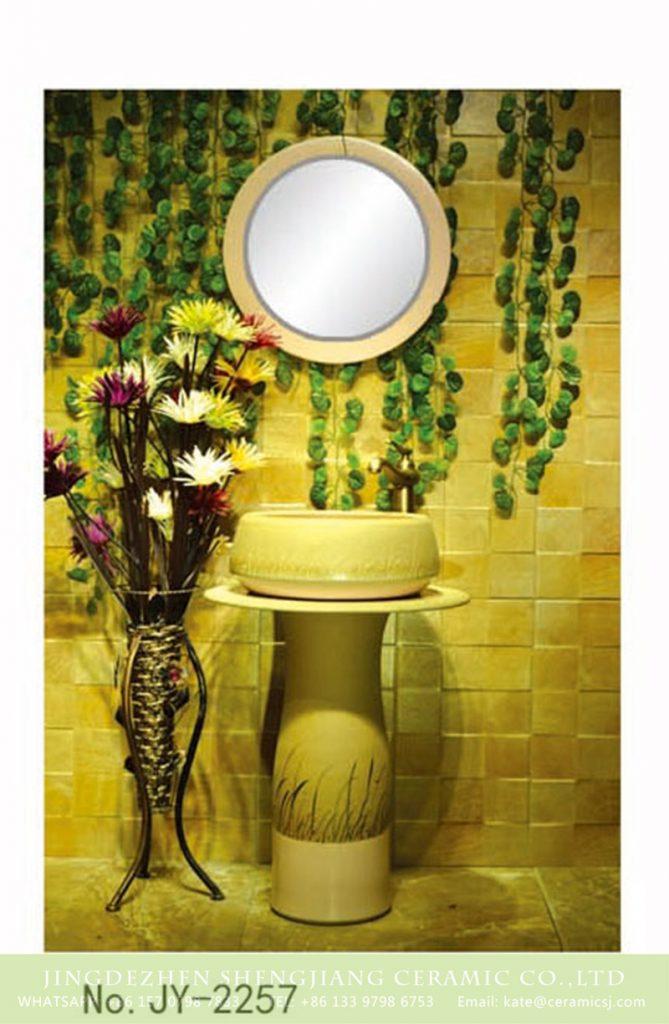 SJJY-2257-32柱盆_03-669x1024 SJJY-2257-32   Unique shape easy cleaning art one piece basin - shengjiang  ceramic  factory   porcelain art hand basin wash sink