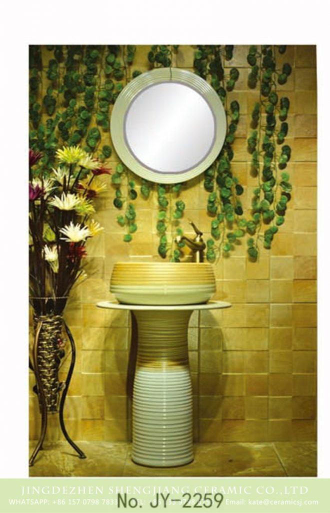 SJJY-2259-32柱盆_07-660x1024 SJJY-2259-32  Bathroom decorative ceramic wash basin counter top art basin - shengjiang  ceramic  factory   porcelain art hand basin wash sink