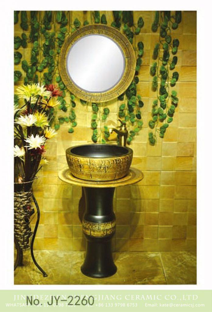 SJJY-2260-32柱盆_09-697x1024 SJJY-2260-32   Matte color unique design column basin - shengjiang  ceramic  factory   porcelain art hand basin wash sink