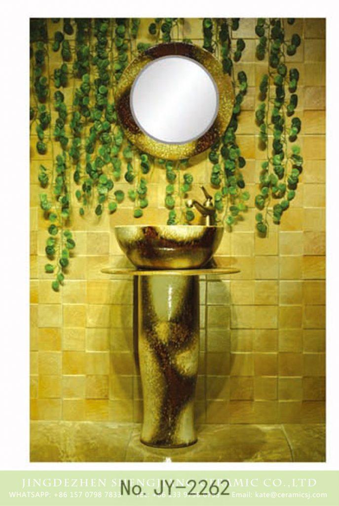 SJJY-2262-32柱盆_11-687x1024 SJJY-2262-32   High gloss art easy clean column basin - shengjiang  ceramic  factory   porcelain art hand basin wash sink