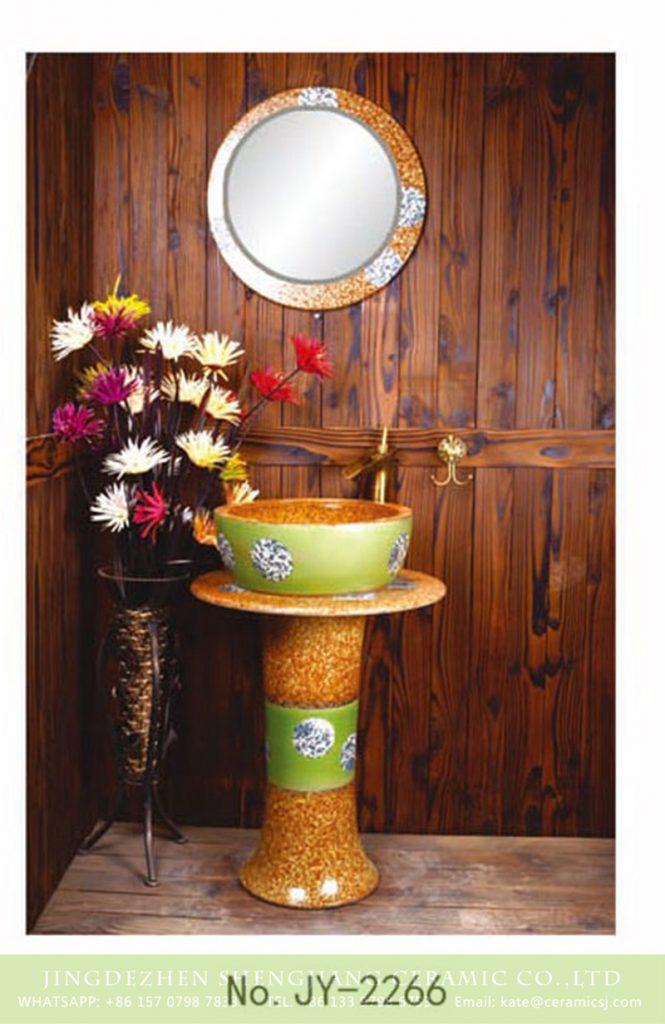 SJJY-2266-33柱盆_03-665x1024 SJJY-2266-33    Asia online sale marble porcelain with green color pattern pedestal basin - shengjiang  ceramic  factory   porcelain art hand basin wash sink
