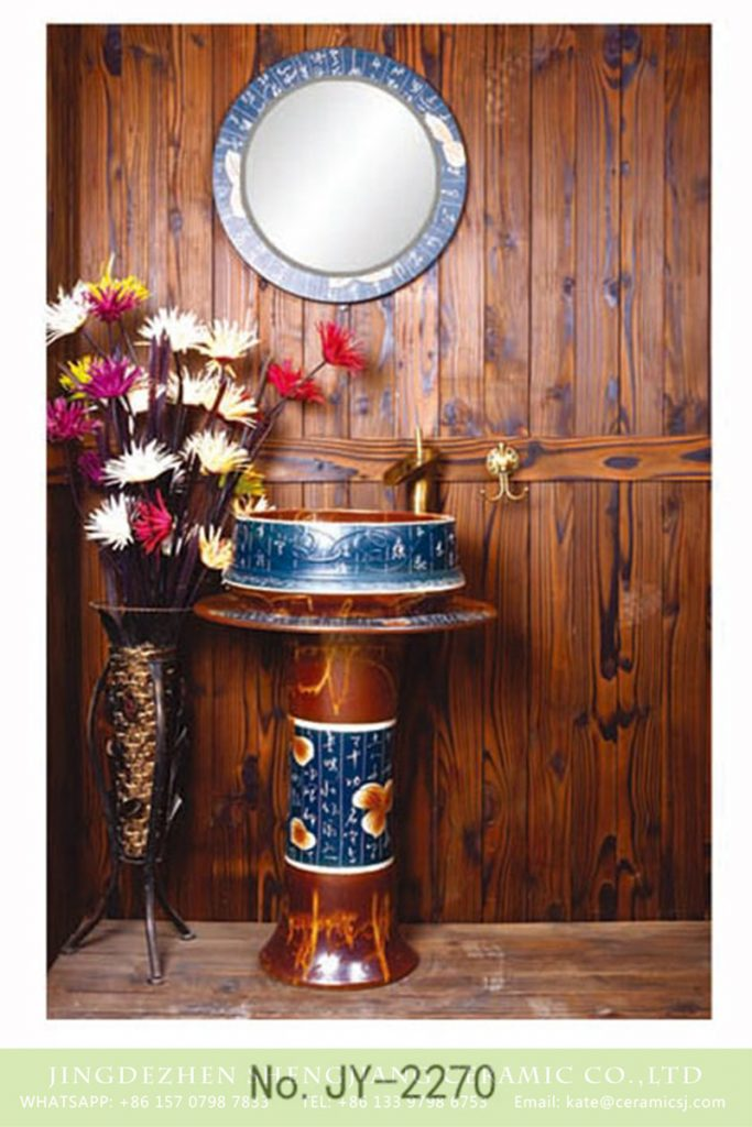 SJJY-2270-33柱盆_10-683x1024 SJJY-2270-33   China traditional high quality ceramic pedestal basin - shengjiang  ceramic  factory   porcelain art hand basin wash sink
