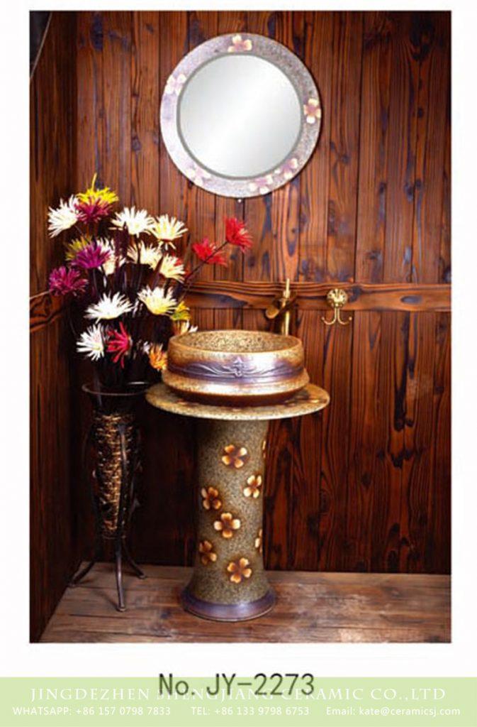 SJJY-2273-33柱盆_13-673x1024 SJJY-2273-33    Large bulk sale art ceramic with hand painted flowers pattern column basin - shengjiang  ceramic  factory   porcelain art hand basin wash sink