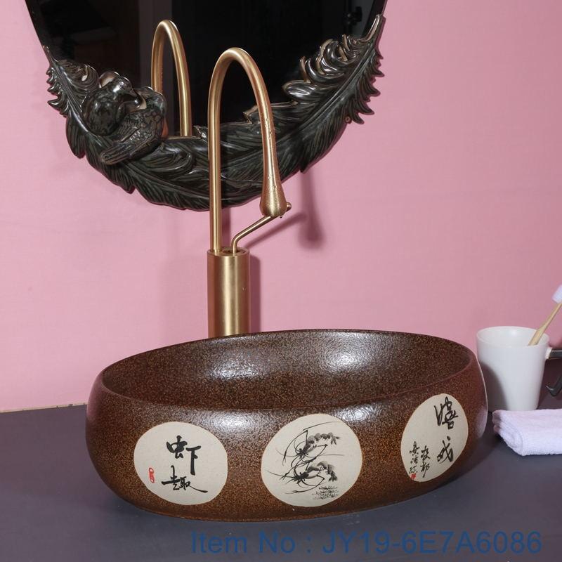 JY19-6E7A6086_看图王 JY19-6E7A6086 Wholesale artistic color glazed oval bathroom ceramic washbasin - shengjiang  ceramic  factory   porcelain art hand basin wash sink