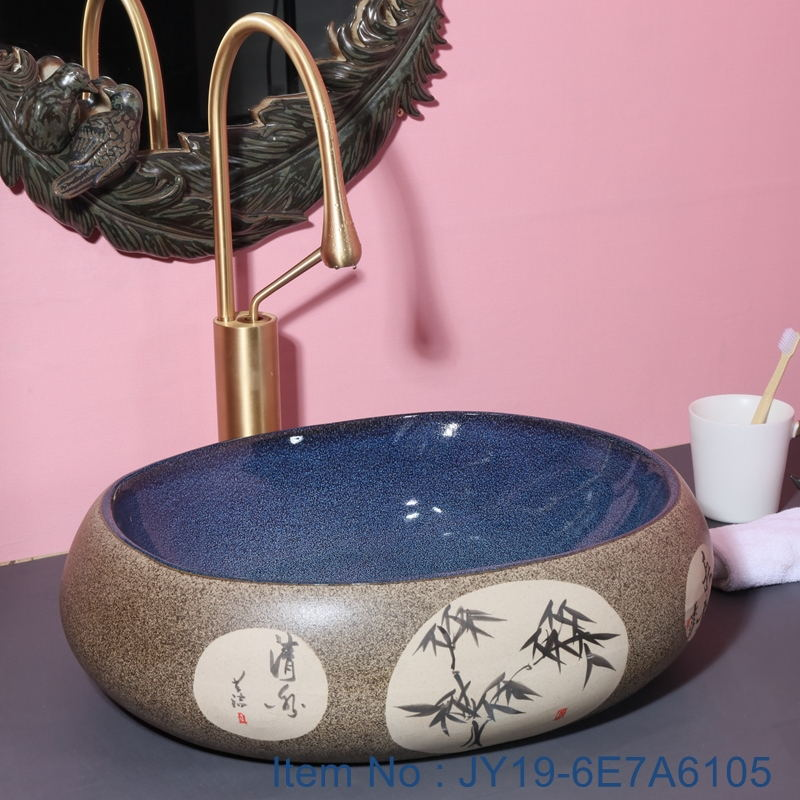 JY19-6E7A6105_看图王 JY19-6E7A6105 Jingdezhen modern high quality vanity art ceramic - shengjiang  ceramic  factory   porcelain art hand basin wash sink