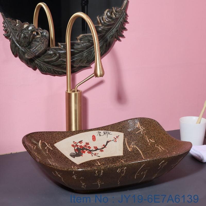 JY19-6E7A6139_看图王 JY19-6E7A6139 China wholesale modern style  bathroom porcelain with flower pattern table top vanity basin - shengjiang  ceramic  factory   porcelain art hand basin wash sink
