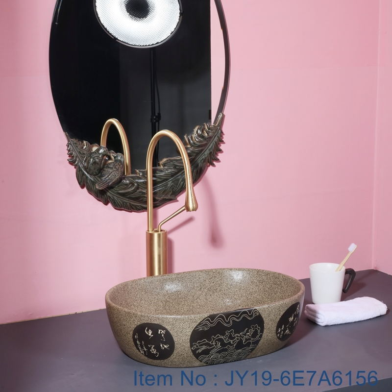 JY19-6E7A6156_看图王 JY19-6E7A6156 Jingdezhen modern high quality  vanity art ceramic - shengjiang  ceramic  factory   porcelain art hand basin wash sink