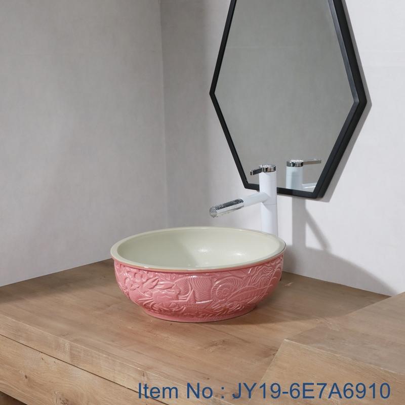JY19-6E7A6910 JY19-6E7A6910 Wholesale artistic color glazed oval bathroom ceramic washbasin - shengjiang  ceramic  factory   porcelain art hand basin wash sink