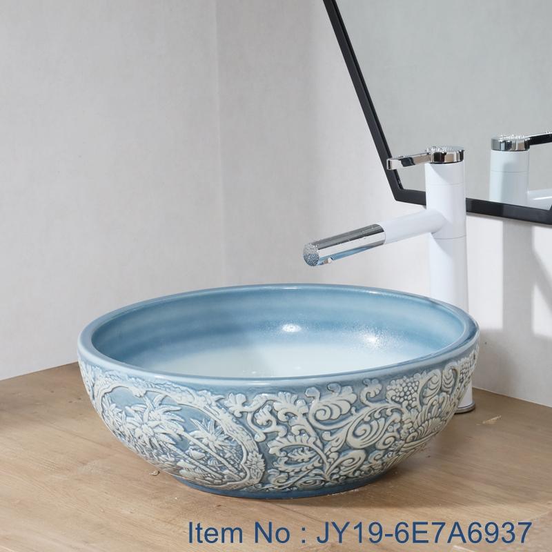 JY19-6E7A6937 JY19-6E7A6937 Chinese factory direct art ceramic beautiful bathroom washing sink - shengjiang  ceramic  factory   porcelain art hand basin wash sink
