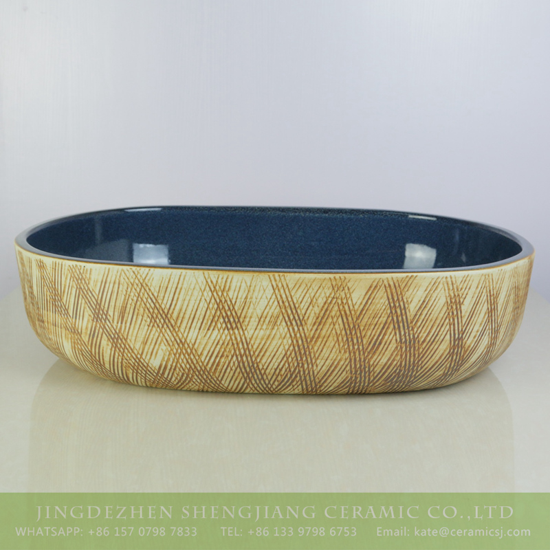 sjbyl-6004-(大椭圆)花釉芦苇杆 sjbyl-6004  Shengjiang factory hot sell wood color hand carved oval ceramic wash basin - shengjiang  ceramic  factory   porcelain art hand basin wash sink