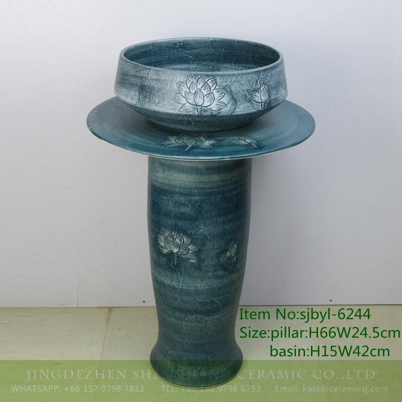 sjbyl-6244-茶色荷花3号 sjbyl-6244 Jingdezhen porcelain tea color lotus no. 3 ceramic basin wash basin daily washbasin bathroom handcrafted - shengjiang  ceramic  factory   porcelain art hand basin wash sink