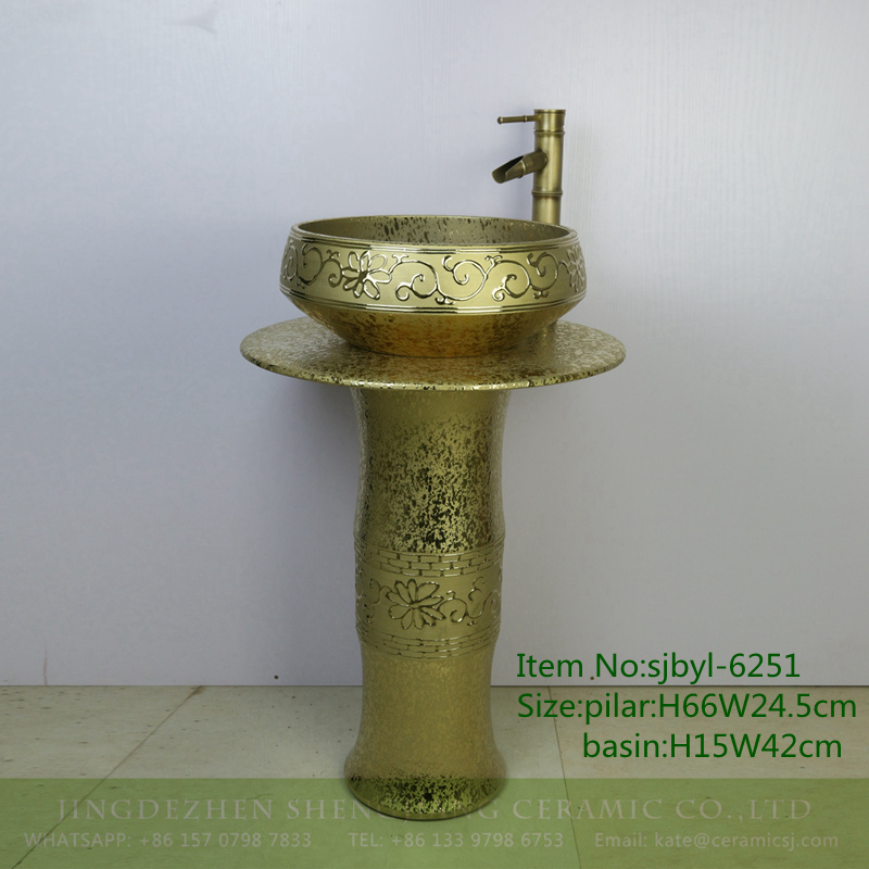sjbyl-6251-碎金菊瓣 sjbyl-6251 Broken chrysanthemum petals jingdezhen porcelain daily wash basin toilet bathroom ceramic basin wash basin - shengjiang  ceramic  factory   porcelain art hand basin wash sink