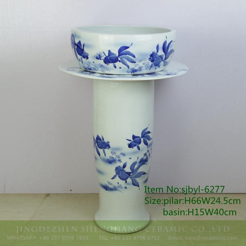 sjbyl-6277-青花金鱼-2 sjbyl-6277 Porcelain daily washbasin bathroom bathroom porcelain basin wash basin blue ink point paste butterfly dance pattern jingdezhen - shengjiang  ceramic  factory   porcelain art hand basin wash sink
