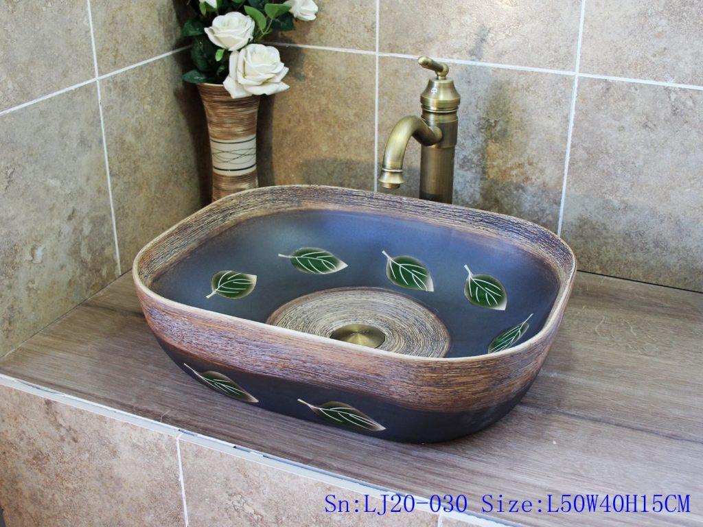 LJ20-030-1024x768 LJ20-030 Special leaf pattern wood - colored ceramic washbasin - shengjiang  ceramic  factory   porcelain art hand basin wash sink