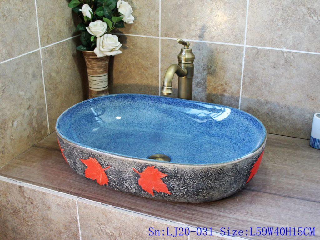 LJ20-031-1024x768 LJ20-031 Hand-painted maple leaf ceramic wax gourd washbasin - shengjiang  ceramic  factory   porcelain art hand basin wash sink