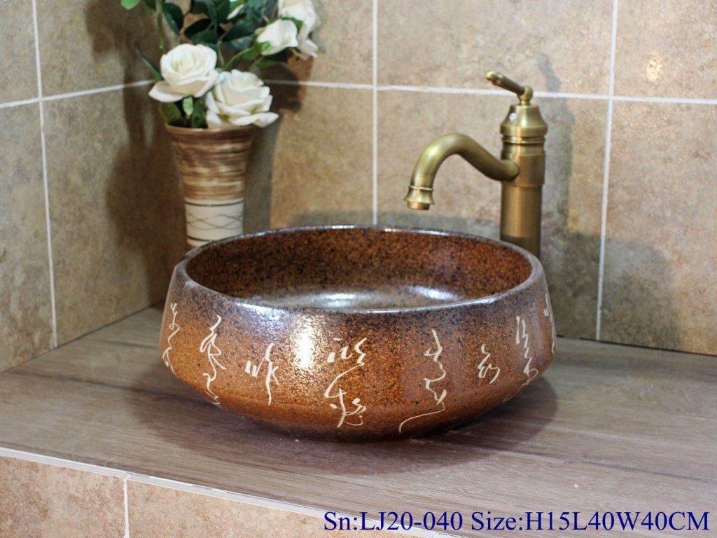 LJ20-040-1024x768 LJ20-040 Creative handy calligraphy design washbasin - shengjiang  ceramic  factory   porcelain art hand basin wash sink