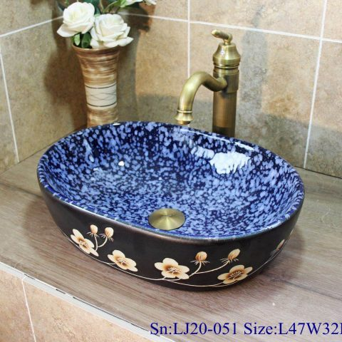 LJ20-051 Hand-painted remote sunset design square washbasin