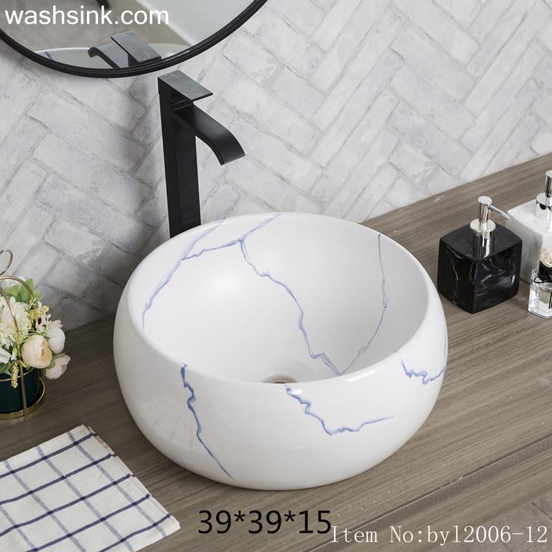 byl2006-12 byl2006-12 Shengjiang creative irregular blue crack pattern circular ceramic washbasin - shengjiang  ceramic  factory   porcelain art hand basin wash sink