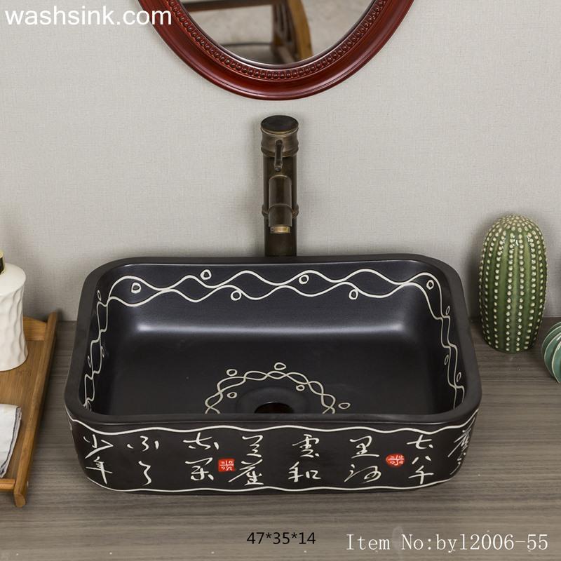 byl2006-55-1 byl2006-55 Handmade white Chinese character pattern ceramic washbasin with black background - shengjiang  ceramic  factory   porcelain art hand basin wash sink