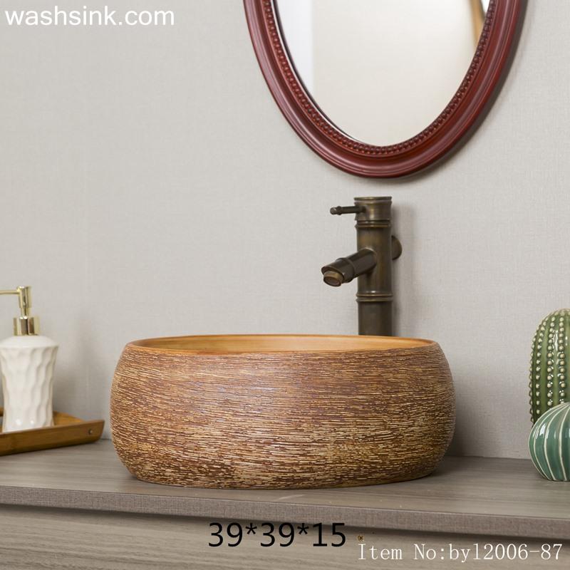 byl2006-87-1 byl2006-87 Jingdezhen Brown wash basin with rock pattern - shengjiang  ceramic  factory   porcelain art hand basin wash sink