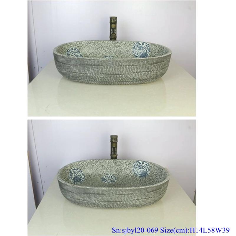 sjbyl20-069-网纹穿枝莲 sjby120-069 Jingdezhen hand painted wash basin with netted pattern of chuanzhilian - shengjiang  ceramic  factory   porcelain art hand basin wash sink