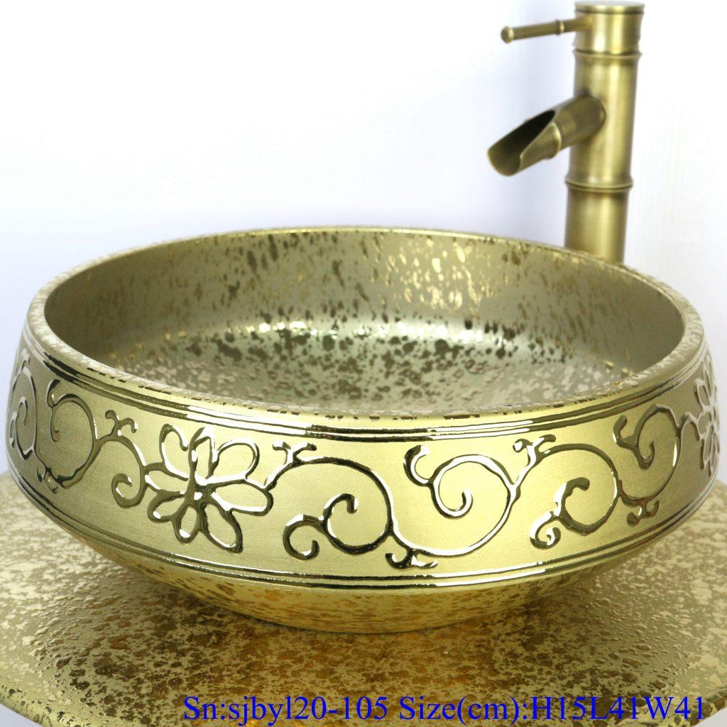 sjbyl20-105-台盆-金属釉和电镀系列-碎金菊瓣2-1024x1024 sjby120-105 Shengjiang handmade wash basin with broken golden chrysanthemum petals - shengjiang  ceramic  factory   porcelain art hand basin wash sink