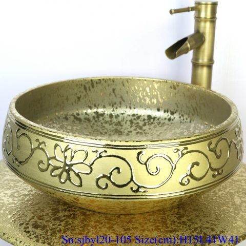 sjby120-105 Shengjiang handmade wash basin with broken golden chrysanthemum petals