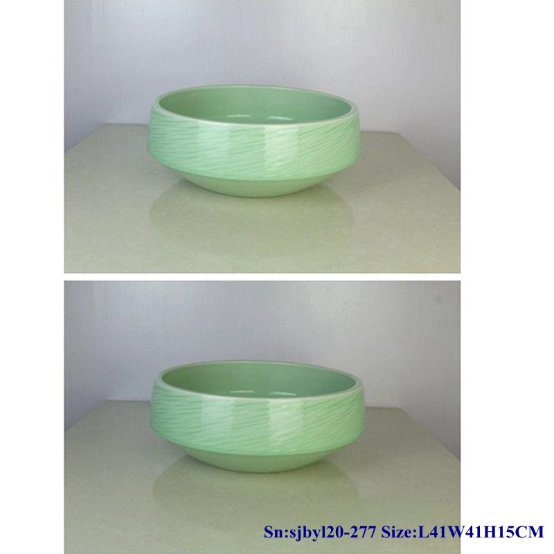 sjbyl20-277-玉色斜刻 sjby120-277 Jingdezhen Hand painted Ceramic washbasin with jade twill pattern - shengjiang  ceramic  factory   porcelain art hand basin wash sink