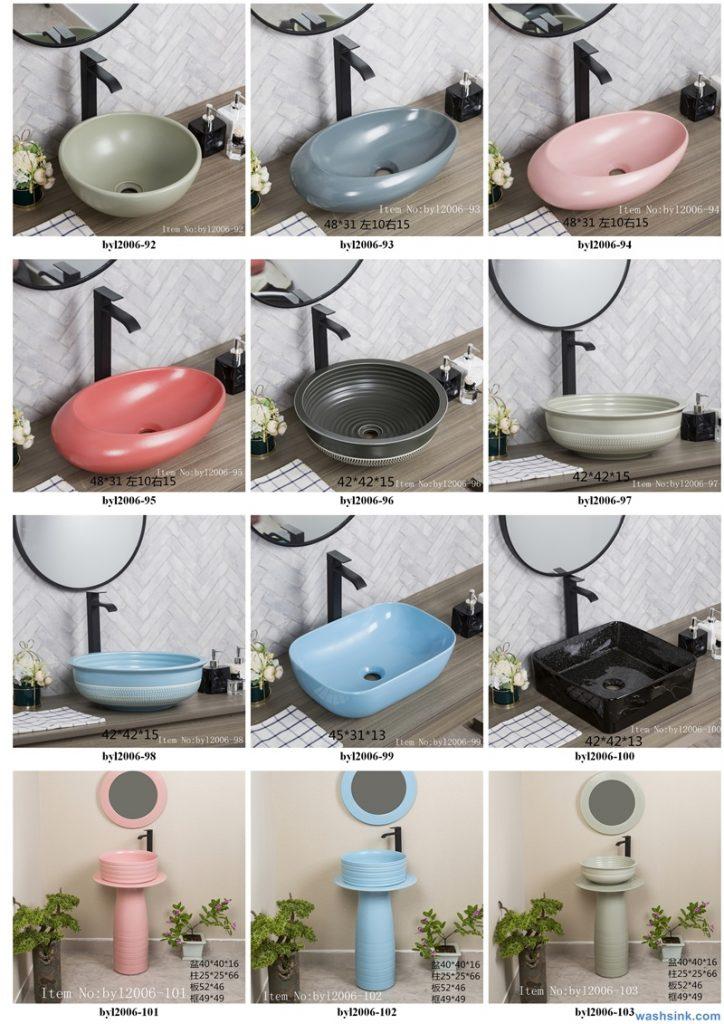 2020-VOL01-jingdezhen-shengjiang-ceramic-art-basin-washsink-brochure-LJ-YR-BYL-JUNY-008-724x1024 Two wash basin catalogues produced by Shengjiang Ceramics Company will be released in 2020.9.14 - shengjiang  ceramic  factory   porcelain art hand basin wash sink