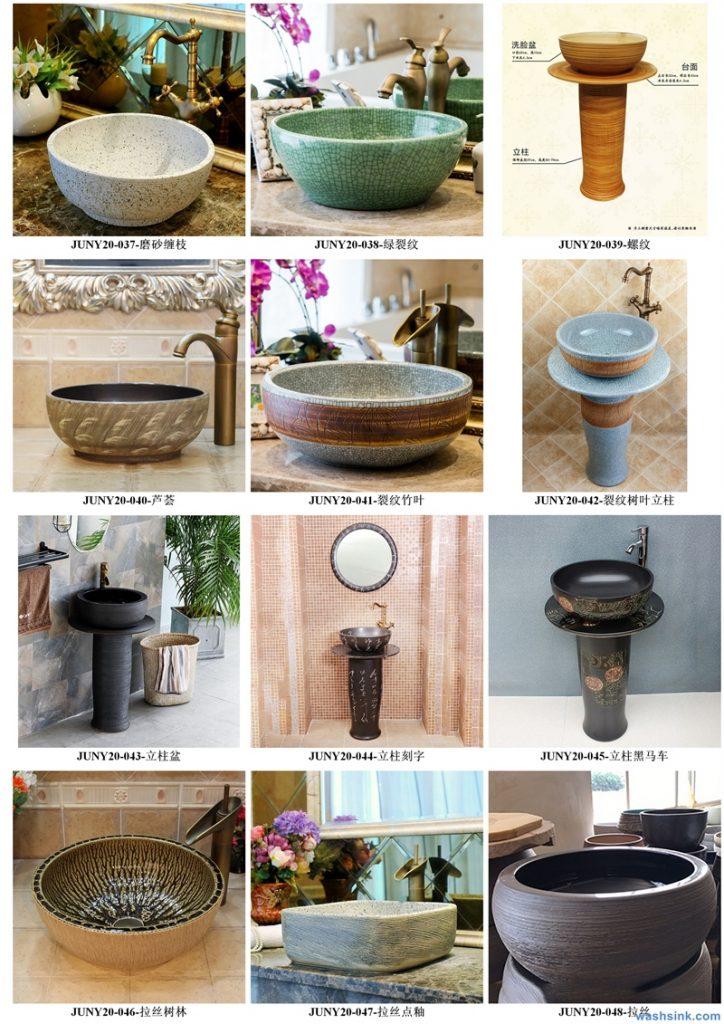 2020-VOL01-jingdezhen-shengjiang-ceramic-art-basin-washsink-brochure-LJ-YR-BYL-JUNY-012-724x1024 Two wash basin catalogues produced by Shengjiang Ceramics Company will be released in 2020.9.14 - shengjiang  ceramic  factory   porcelain art hand basin wash sink