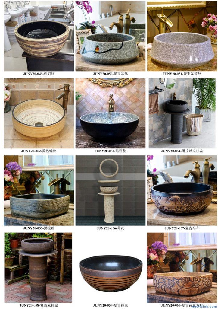 2020-VOL01-jingdezhen-shengjiang-ceramic-art-basin-washsink-brochure-LJ-YR-BYL-JUNY-013-724x1024 Brochure - shengjiang  ceramic  factory   porcelain art hand basin wash sink
