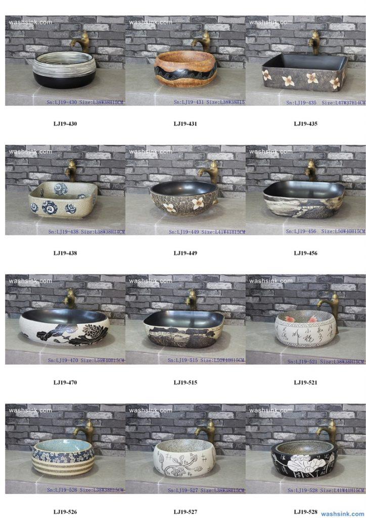 2020-VOL01-jingdezhen-shengjiang-ceramic-art-basin-washsink-brochure-LJ-YR-BYL-JUNY-020-724x1024 Two wash basin catalogues produced by Shengjiang Ceramics Company will be released in 2020.9.14 - shengjiang  ceramic  factory   porcelain art hand basin wash sink