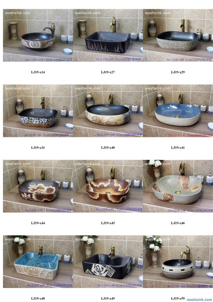 2020-VOL01-jingdezhen-shengjiang-ceramic-art-basin-washsink-brochure-LJ-YR-BYL-JUNY-022-724x1024 Two wash basin catalogues produced by Shengjiang Ceramics Company will be released in 2020.9.14 - shengjiang  ceramic  factory   porcelain art hand basin wash sink