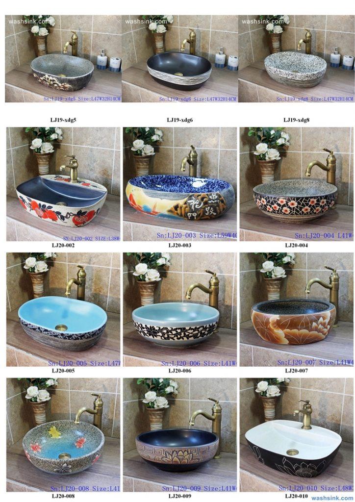 2020-VOL01-jingdezhen-shengjiang-ceramic-art-basin-washsink-brochure-LJ-YR-BYL-JUNY-029-724x1024 Two wash basin catalogues produced by Shengjiang Ceramics Company will be released in 2020.9.14 - shengjiang  ceramic  factory   porcelain art hand basin wash sink