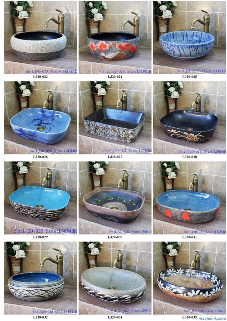 2020-VOL01-jingdezhen-shengjiang-ceramic-art-basin-washsink-brochure-LJ-YR-BYL-JUNY-031-724x1024 Two wash basin catalogues produced by Shengjiang Ceramics Company will be released in 2020.9.14 - shengjiang  ceramic  factory   porcelain art hand basin wash sink