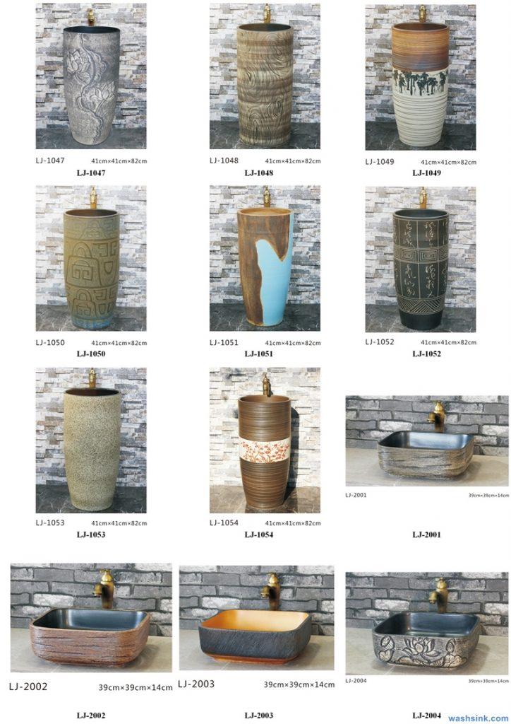 2020-VOL01-jingdezhen-shengjiang-ceramic-art-basin-washsink-brochure-LJ-YR-BYL-JUNY-037-724x1024 Two wash basin catalogues produced by Shengjiang Ceramics Company will be released in 2020.9.14 - shengjiang  ceramic  factory   porcelain art hand basin wash sink