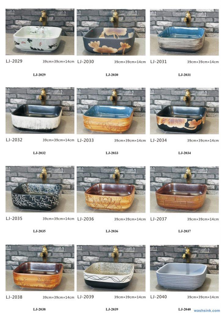 2020-VOL01-jingdezhen-shengjiang-ceramic-art-basin-washsink-brochure-LJ-YR-BYL-JUNY-040-724x1024 Two wash basin catalogues produced by Shengjiang Ceramics Company will be released in 2020.9.14 - shengjiang  ceramic  factory   porcelain art hand basin wash sink