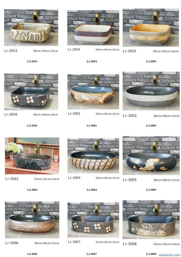 2020-VOL01-jingdezhen-shengjiang-ceramic-art-basin-washsink-brochure-LJ-YR-BYL-JUNY-042-724x1024 Two wash basin catalogues produced by Shengjiang Ceramics Company will be released in 2020.9.14 - shengjiang  ceramic  factory   porcelain art hand basin wash sink