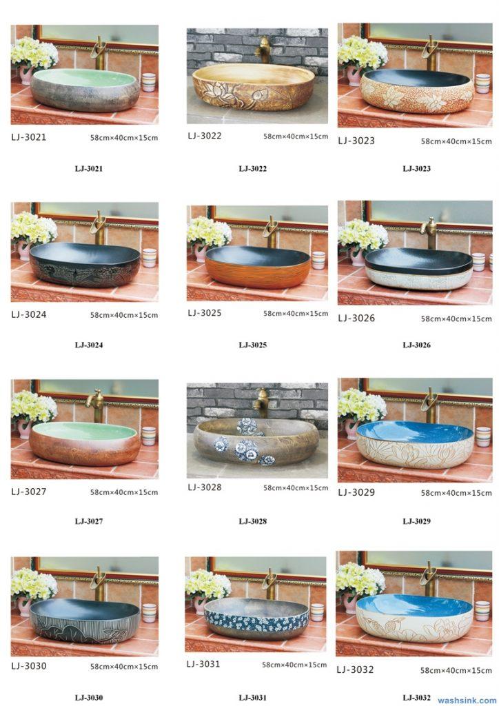 2020-VOL01-jingdezhen-shengjiang-ceramic-art-basin-washsink-brochure-LJ-YR-BYL-JUNY-044-724x1024 Two wash basin catalogues produced by Shengjiang Ceramics Company will be released in 2020.9.14 - shengjiang  ceramic  factory   porcelain art hand basin wash sink