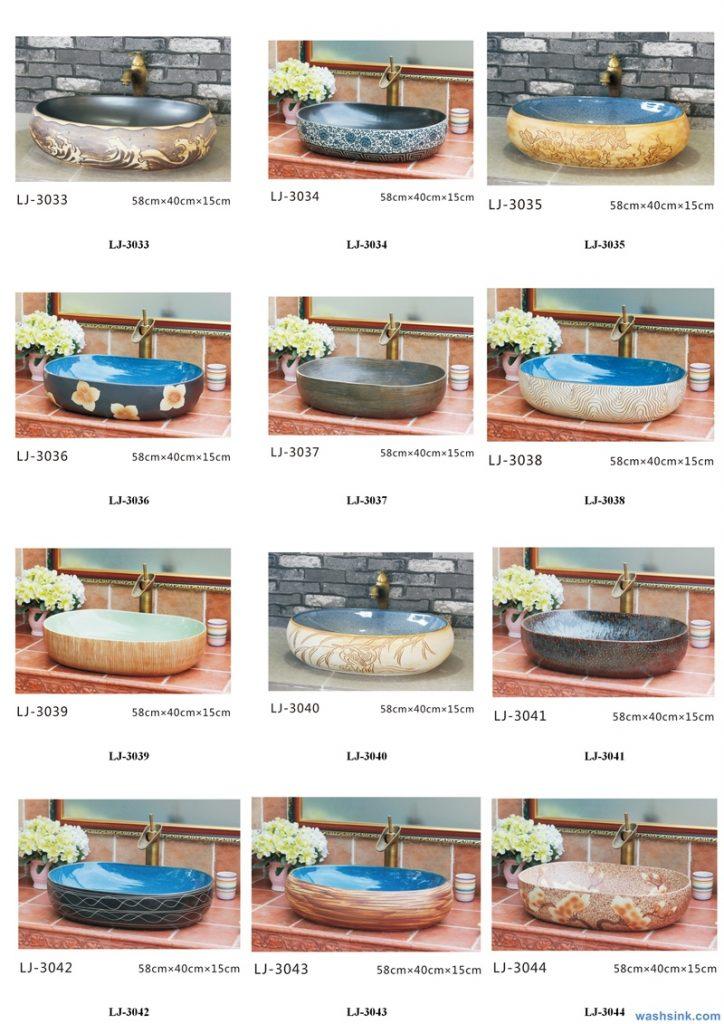 2020-VOL01-jingdezhen-shengjiang-ceramic-art-basin-washsink-brochure-LJ-YR-BYL-JUNY-045-724x1024 Two wash basin catalogues produced by Shengjiang Ceramics Company will be released in 2020.9.14 - shengjiang  ceramic  factory   porcelain art hand basin wash sink