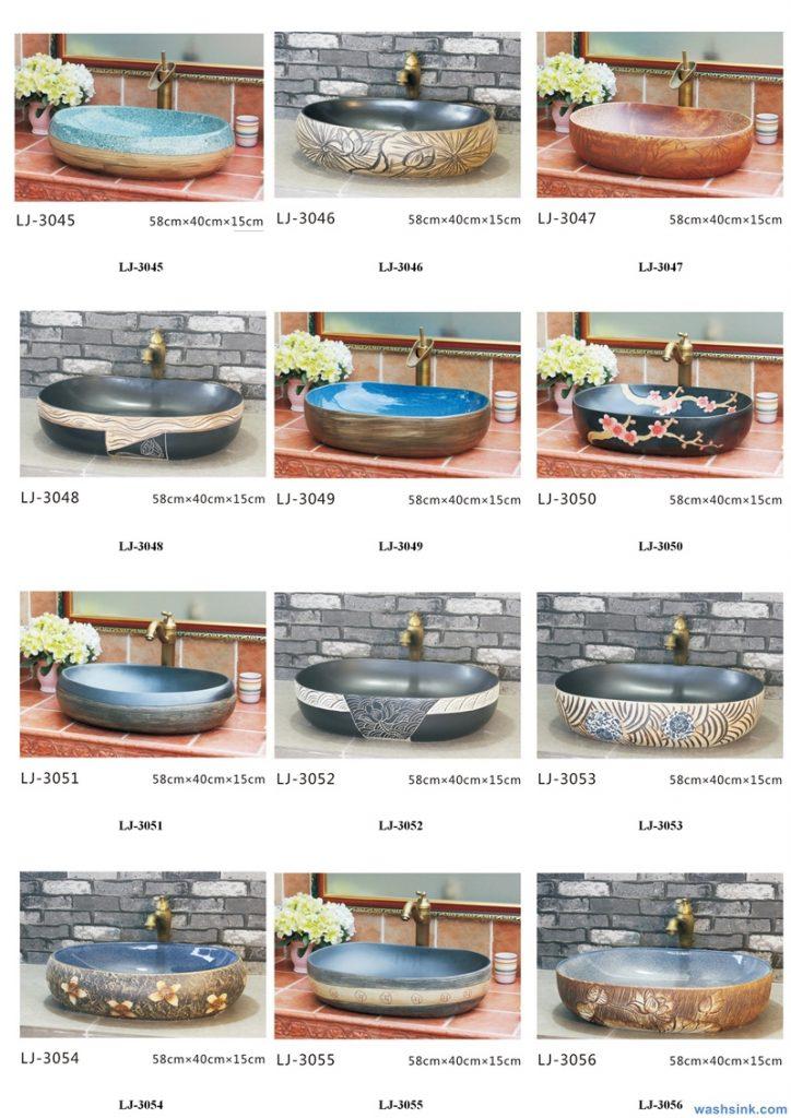 2020-VOL01-jingdezhen-shengjiang-ceramic-art-basin-washsink-brochure-LJ-YR-BYL-JUNY-046-724x1024 Two wash basin catalogues produced by Shengjiang Ceramics Company will be released in 2020.9.14 - shengjiang  ceramic  factory   porcelain art hand basin wash sink