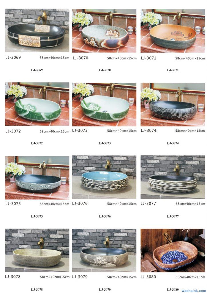 2020-VOL01-jingdezhen-shengjiang-ceramic-art-basin-washsink-brochure-LJ-YR-BYL-JUNY-048-724x1024 Two wash basin catalogues produced by Shengjiang Ceramics Company will be released in 2020.9.14 - shengjiang  ceramic  factory   porcelain art hand basin wash sink
