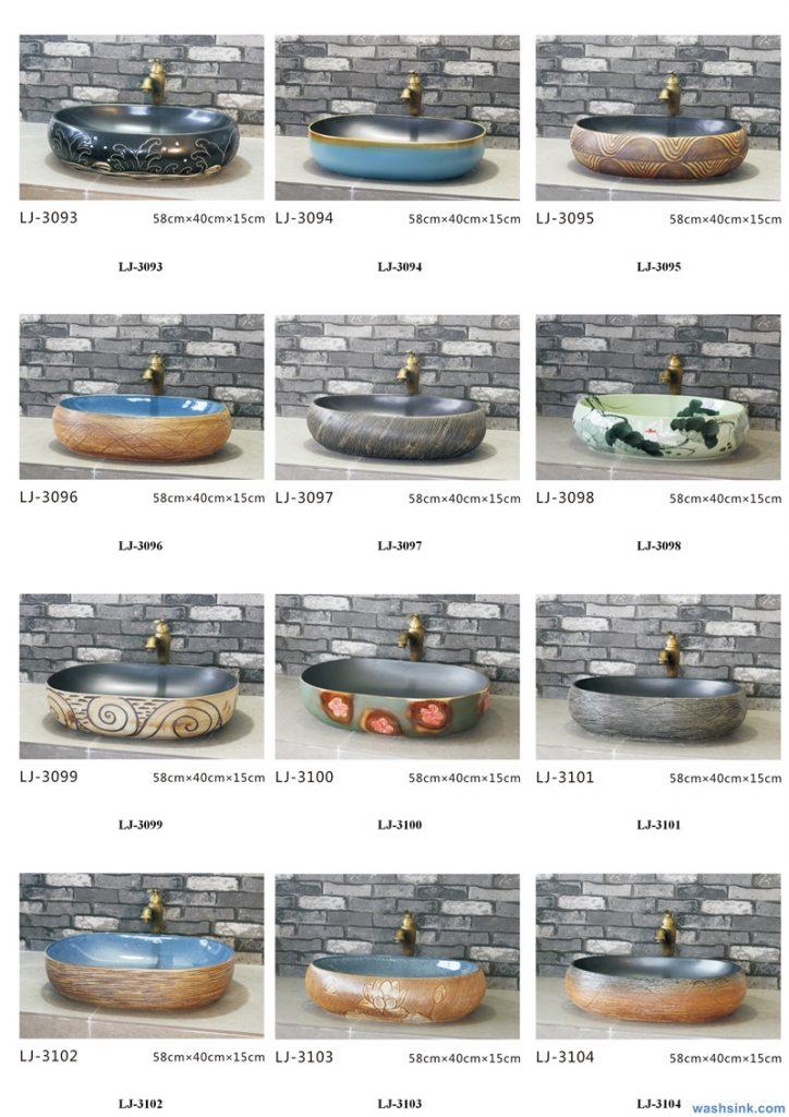 2020-VOL01-jingdezhen-shengjiang-ceramic-art-basin-washsink-brochure-LJ-YR-BYL-JUNY-050-724x1024 Two wash basin catalogues produced by Shengjiang Ceramics Company will be released in 2020.9.14 - shengjiang  ceramic  factory   porcelain art hand basin wash sink